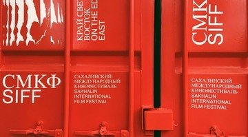 The Festival Container is now open.